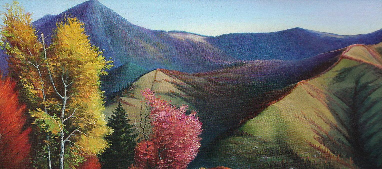 Ягнюк Йосип background picture