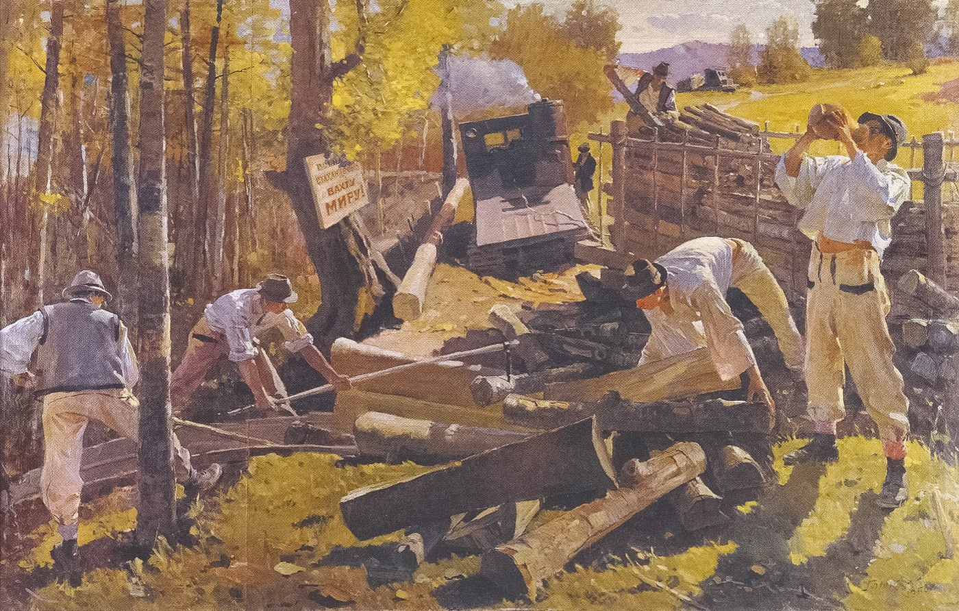 G. Gluck 'Loggers Defending Peace', 1950, oil on canvas, 152x240