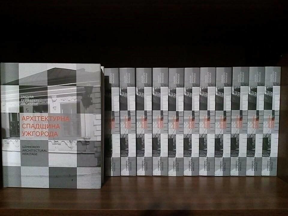 "Publishing House ""Vydavnytstvo Oleksandry Harkushi"""