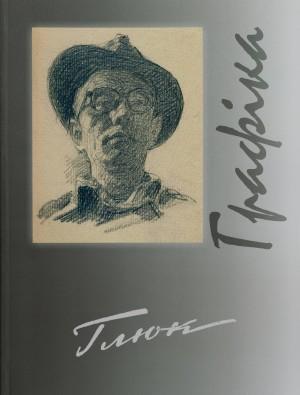 Catalogue of Gabriel Gluck's graphics
