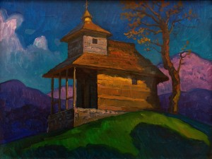 P. Balla Chapel In Uklyn Village', 1991