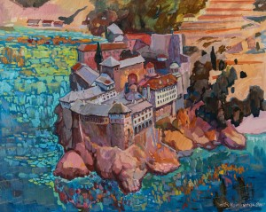 'Athos. Monastery Of Gregoriou'