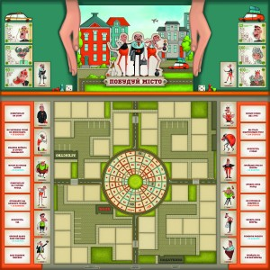 A. Velychkanych, Design of a board game 'Build A City'