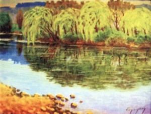 Весна. Верби, 1966
