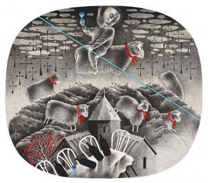 Пономаренко Н. 'В горах '. Із серії 'Спогади про Вірменію ', 1978, пап.зміш.техн., 33,5х37,5