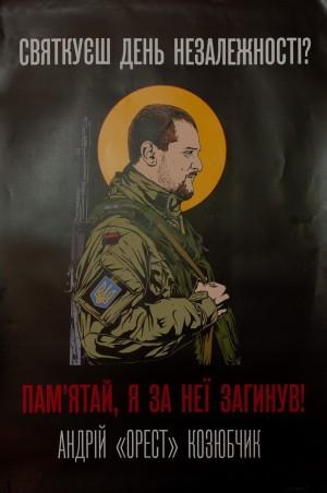 Єрмоленко А.