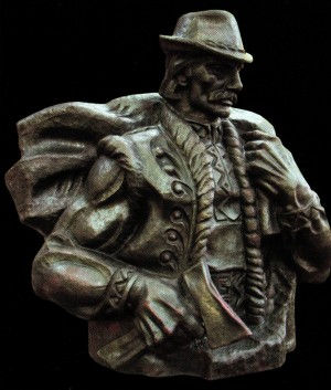 Гав'юк Ю. 'Гуцул', 1986, кована мідь, 130х115х60