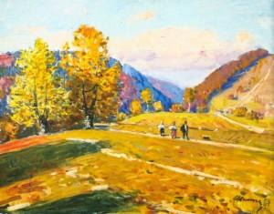 Дорога до села, 1983 р.