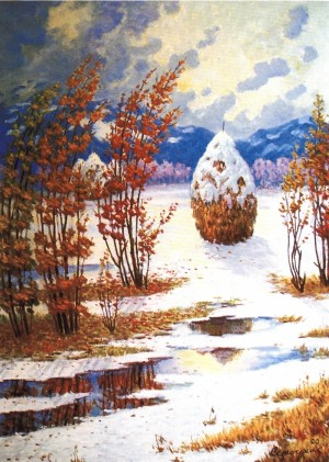 Зимовий вечір, 2000