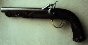 Y. Pavlovych 'Hutsul Pistol', 2009