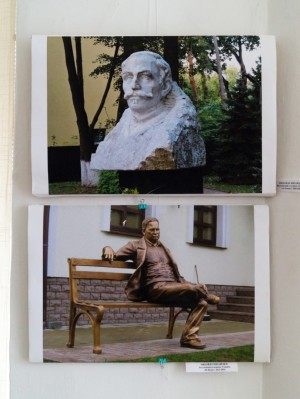 "IT WAS PRESENTED A COLLECTIVE EXHIBITION OF WORKS OF TRANSCARPATHIAN ARTISTS AT ""UZHHOROD"" GALLERY"