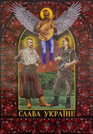 A. Yermolenko .