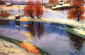 Оранжерея зимою, 1964
