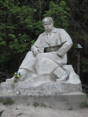 Гав'юк Ю. 'Т. Шевченко'