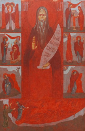 Грубець А.'Святий Атанасій Берестейський', 2017