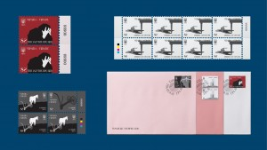 "V. Horbunov, Design of a series of stamps and a mailset ""Ukrainian Poetry Film"""