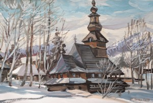 V. Hanzel Wooden Church In Palynets Village'