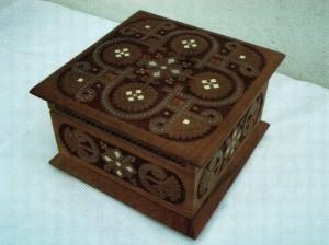 Y. Pavlovych 'A Box', 2001