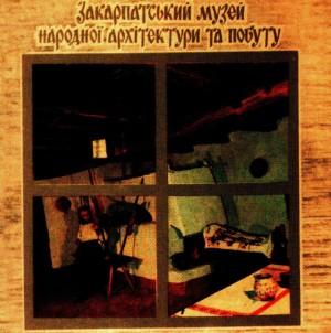 Дем'ян М. 'Без назви'