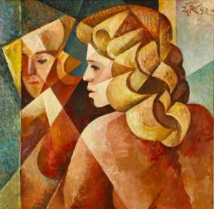 'Біля дзеркала', 1992, 64х68