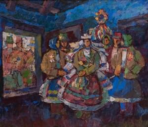 Y. Herts Verkhovyna Bride', 1996