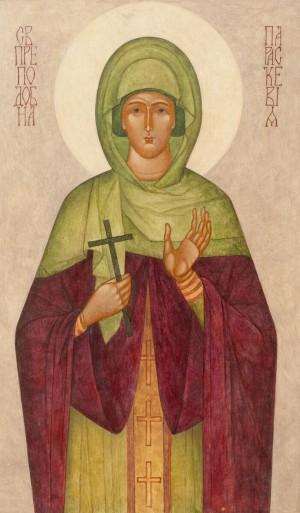 O. Zapotichna 'Saint Pareskevia', 2017.