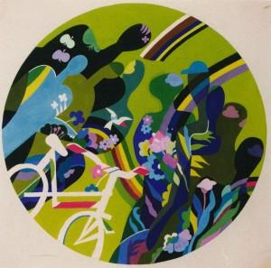 Декорат.композиція 'Літо', 1985, п. темпера, 103х103