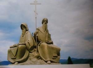 I. Tsubyna, O. Yelezarov, O. Kolodko. St. Cyril And Methodius, 2003, concrete, 330x250x150