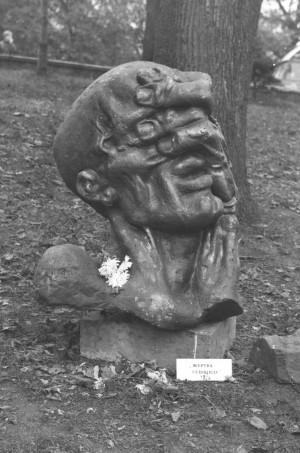 Біль. (Жертва геноциду), 1974