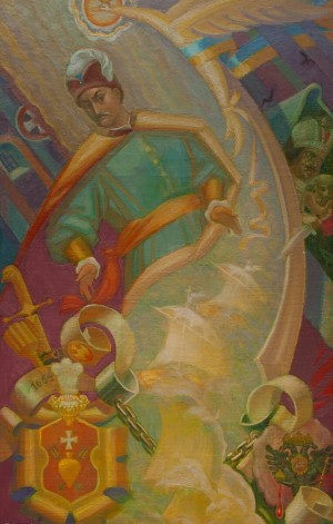 Гресько М. 'Легендарно-містичний портрет гетьмана Полуботка', 2009
