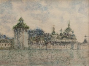 I. Bondarenko 'Kirillo-Belozersky Monastery.