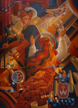 Гресько М. 'Молитва за гетьмана', 1991