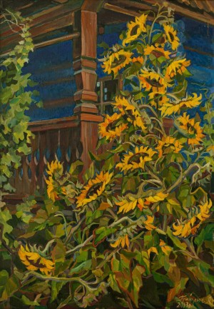 L. Pryimych 'Porch With Sunflowers', 2013.