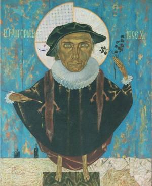 Портрет Віталія Григорьєва, 1996