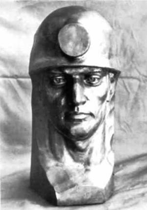 Солекоп, штучн.камінь, 1975, 58х25х23