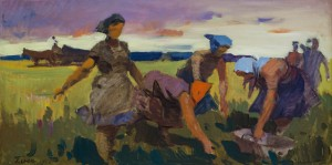 Evening In The Field, 1962