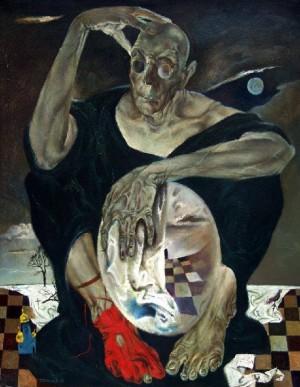 Пілат, 1988, п.о.
