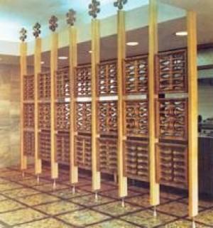 Decorative Grid, wood, carving, 1982,295x407x6