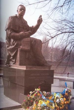 Пам'ятник А.Волошину в м.Ужгород, 2002-3, бронза, граніт