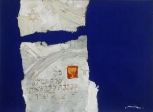 Історичне Мукачево-І, 2008, к.о.