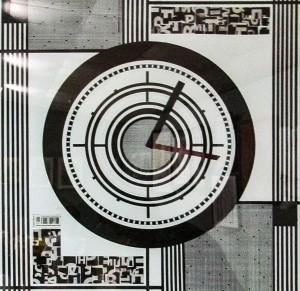 Стасюк А. 'Час'