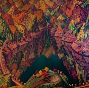 Манайло Ф. 'Вільшанське озеро', 1974
