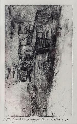 T. Kopanskyi Uzhhorord Streets', etching, 7,5x12,5