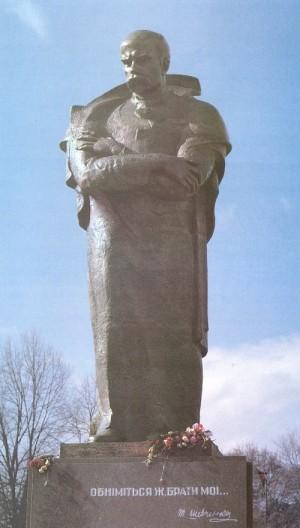 Пам'ятник Т.Г.Шевченкові в м.Ужгород, 1997-99, бронза, граніт