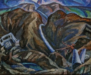 Рани Карпат, 1983, п.о. 82х98