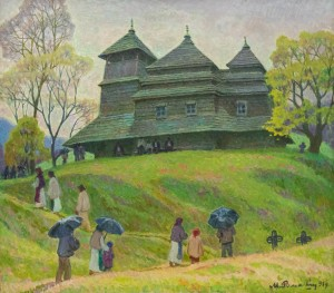 M. Romanyshyn Church Of St. Michael In Kostryno Village', 1991
