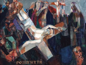Golgotha (Triptych), Crucifixion (Central Part), 2000, oil on canvas, 70x70