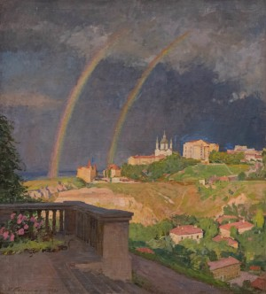 K. Trokhymenko Rainbow Over Kyiv', 1960