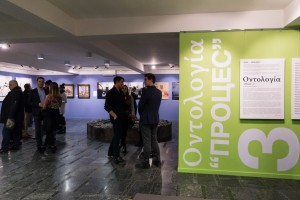 "THE EXHIBITION ""ONTOLOGY. PROCESS-3"" AT ""IL'KO GALLERY"""