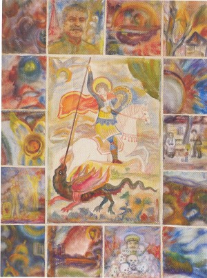 Пам'яті жертв сталінізму, акв.пап., 90х70